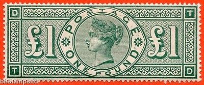 SG 212 K17 100 Green  TD  A superb UNMOUNTED MINT marginal example