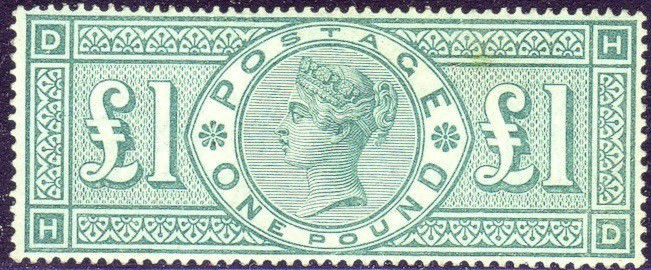 SG 212 1 Green HD Excellent Centring Very Fine Unmounted Mint