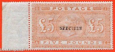 SG 133 s J128  AE  500 Orange  Blued paper  A superb UNMOUNTED MINT