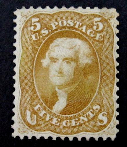 nystamps US Stamp  67 Mint OG H 27500